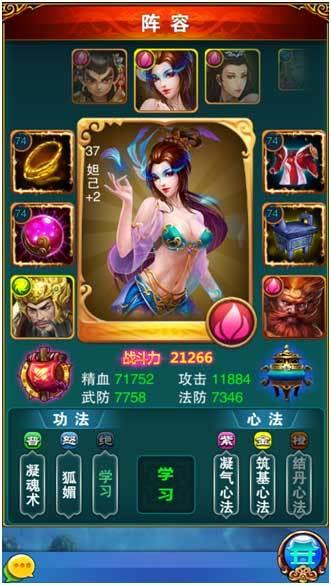 游戏大唐寻仙记美女图片_《寻仙记》商店简介_资讯_360游戏大厅