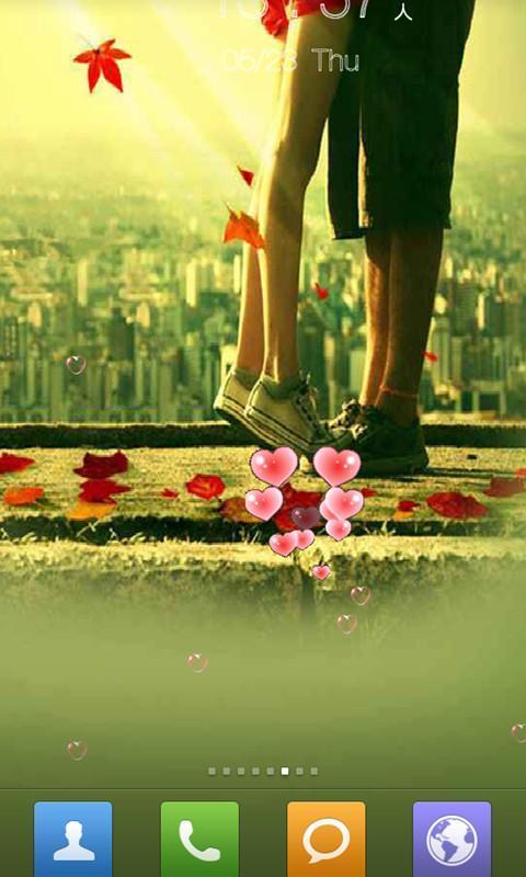 浪漫情侣动态壁纸锁屏