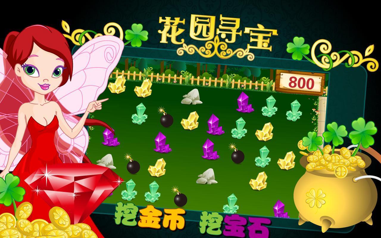 游戏采用墨绿色为主色调