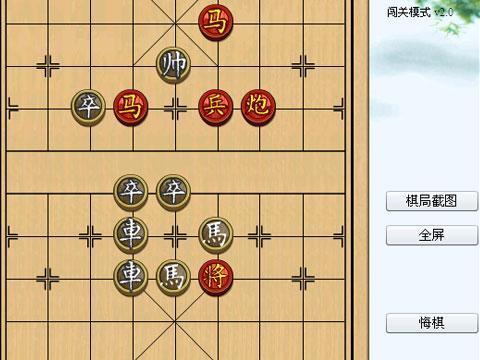 胡老师你是中国象棋的泰斗