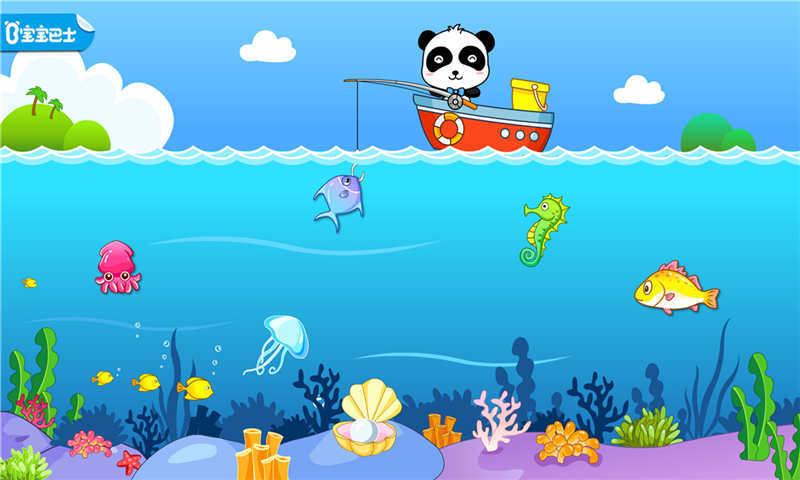 宝宝钓鱼截图1