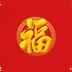 2015年节日祝福大全