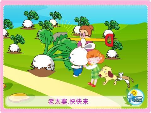 小兔子拔萝卜动态图片展示