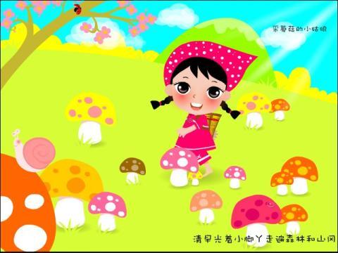 采蘑菇小白兔采蘑菇图片