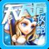 刀塔传奇攻略 1.1安卓游戏下载
