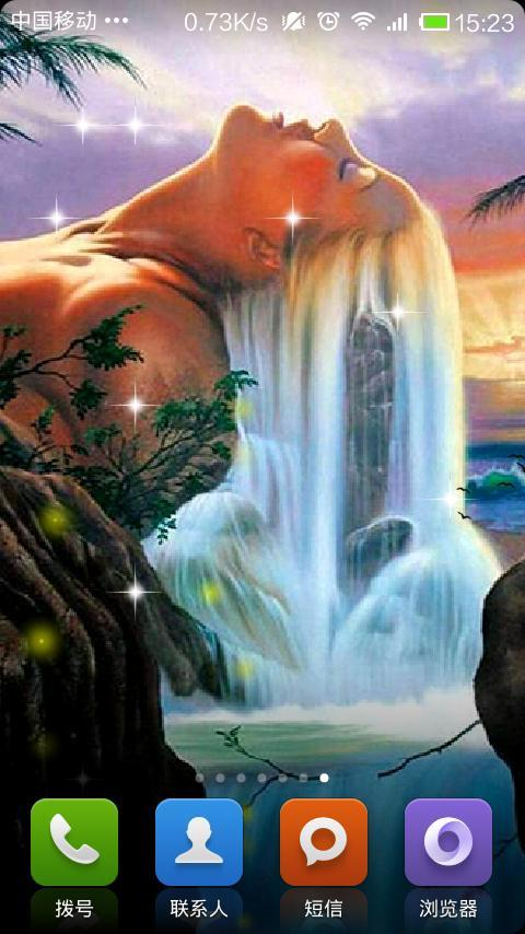 魔幻风景-绿豆秀秀动态壁纸