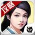 三剑豪助手 1.2安卓游戏下载