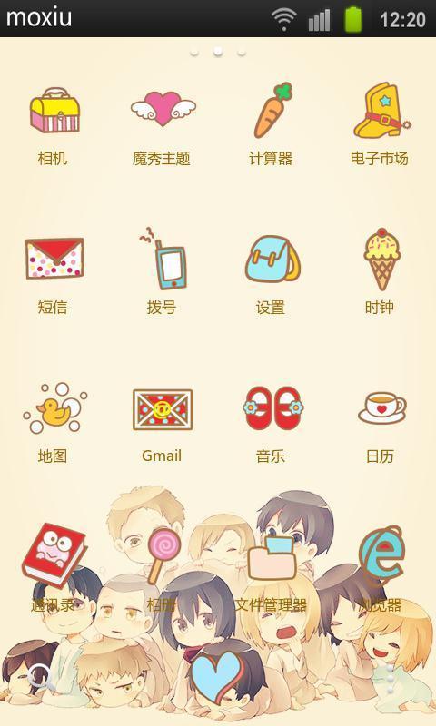 激萌可爱q版进击魔秀桌面主题_360手机助手