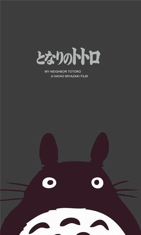 可爱龙猫插画,通过个性化的动态设置