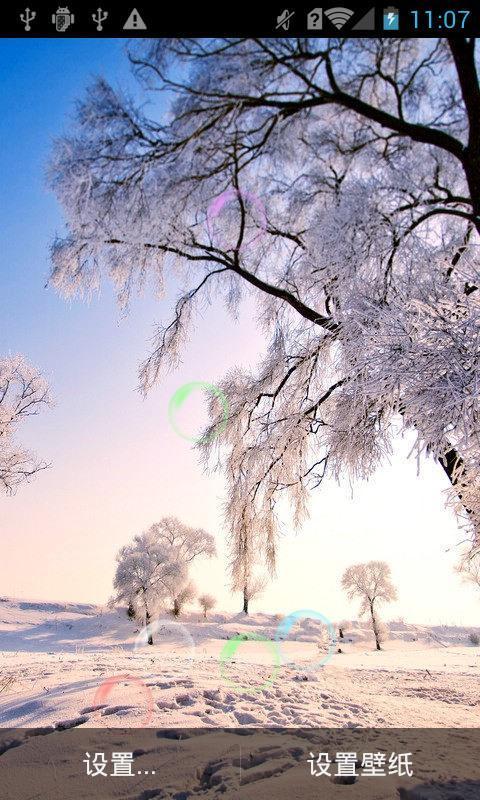 冬天雪景动态壁纸_360手机助手