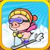 嘟嘟滑雪大冒险 1.0安卓游戏下载