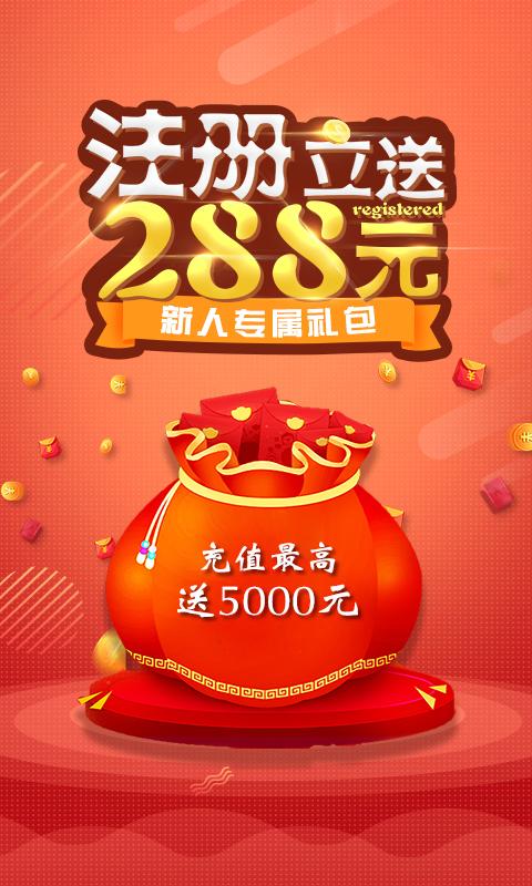 优彩彩票手机版下载|v4.1.49官方2020手机版