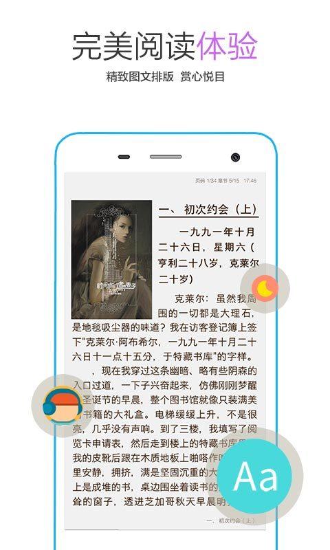 影响中国的70本书截图3