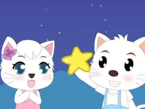 有谁知道 小星星 的二胡简谱