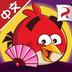 愤怒的小鸟(2014中文版)