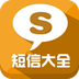 微信祝福大全2015