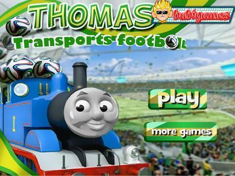 托马斯小火车运足球
