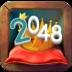 疯狂2048 15.4.14安卓游戏下载