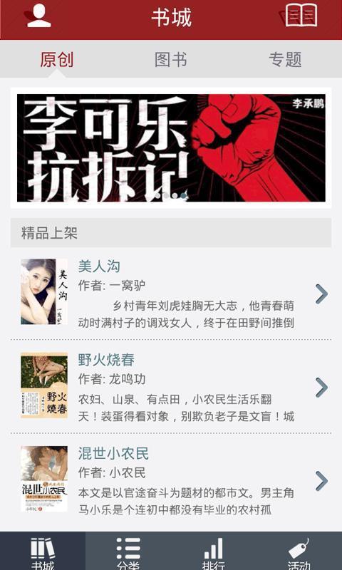 凤凰新周刊截图5