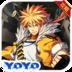 时空猎人YOYO社区 1.0.8安卓游戏下载