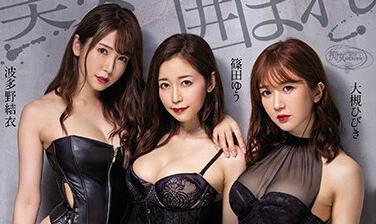 三位美女老师共同出演 圣水战异味十足插图(1)