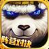 太极熊猫(阵营对决)