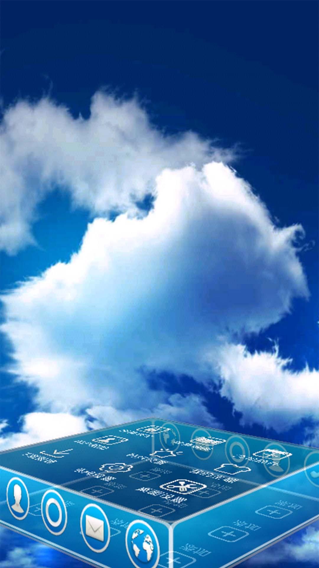 蓝天白云-3d桌面主题