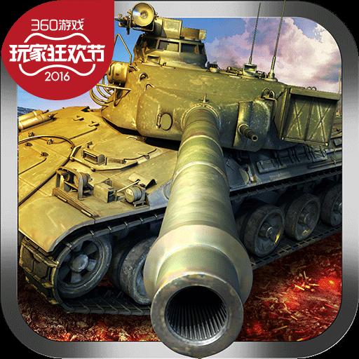 坦克风云-红警OL
