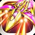 雷电战机X超值版