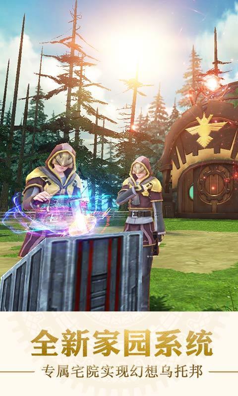 最终幻想:觉醒-SE正版安卓版高清截图