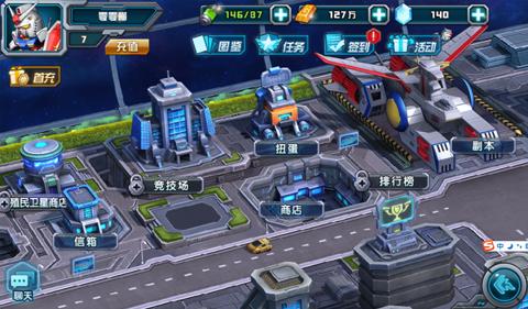 而地图上的建筑也让人眼前一亮~原来每一栋建筑都代表了一种游戏玩法