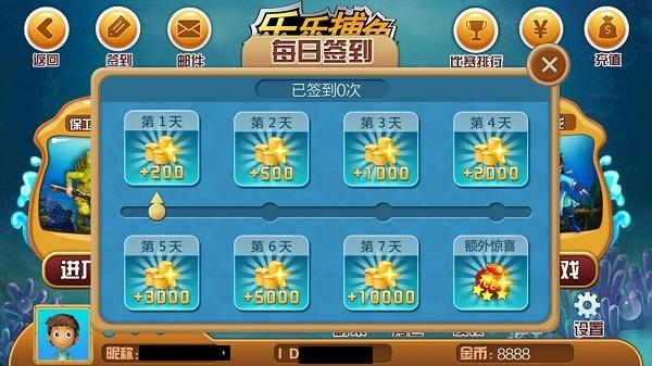 乐乐游戏游戏特色攻略捕鱼_资讯_360说明大厅扬州自驾游一日游玩法图片
