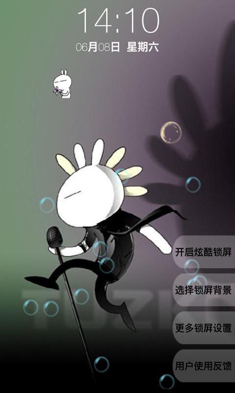 可爱兔斯基炫酷锁屏_360手机助手