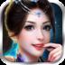 美姬爱作战 2.0.2安卓游戏下载