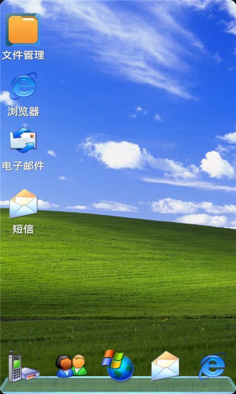 windowsxp桌面