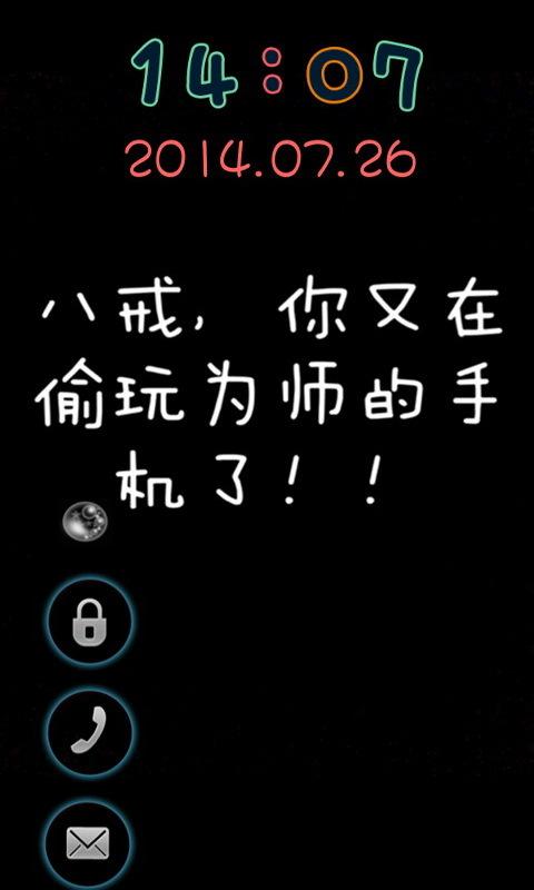 非主流搞笑黑色文字控九宫格锁屏,黑色非主流忧伤文字简约手机壁纸