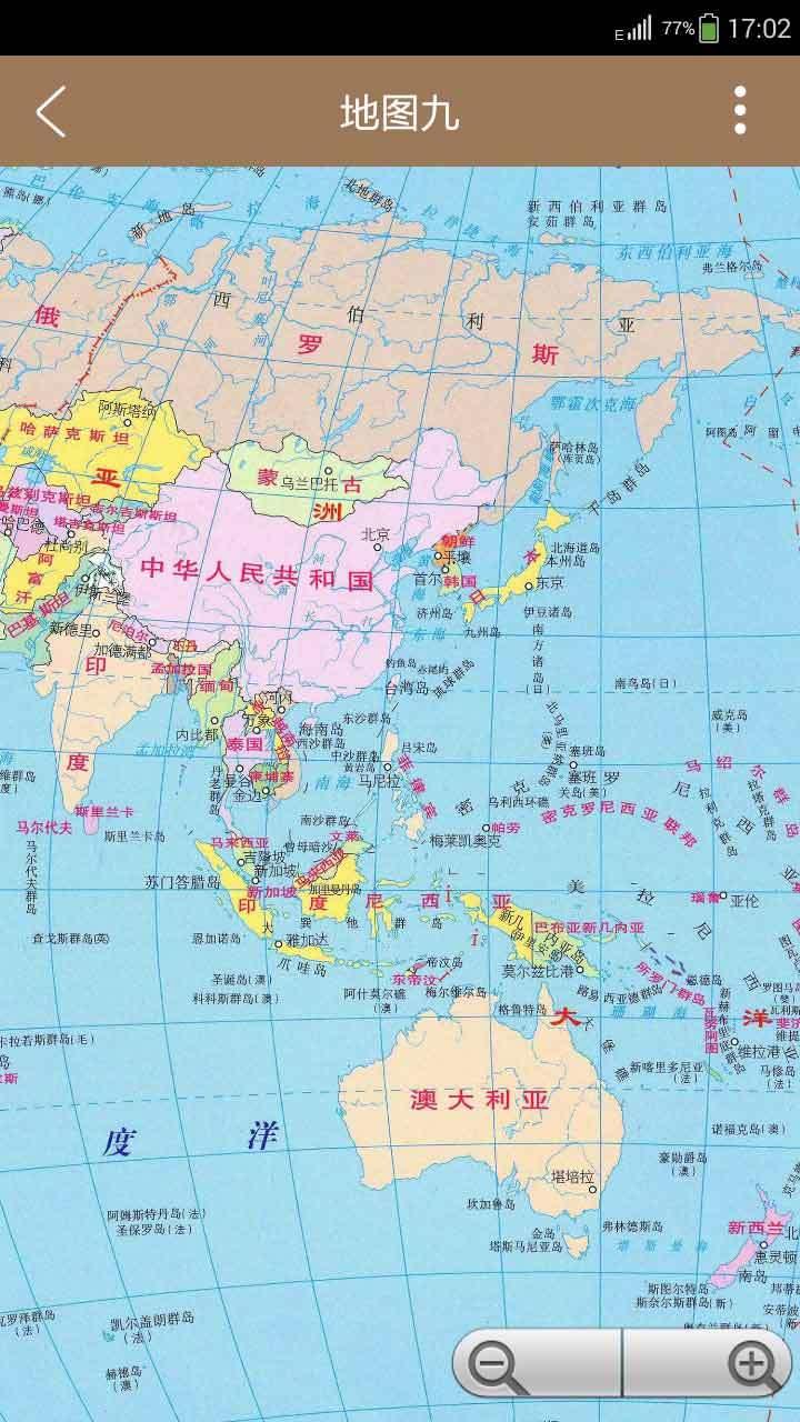 世界中国地图 - 新浪应用中心
