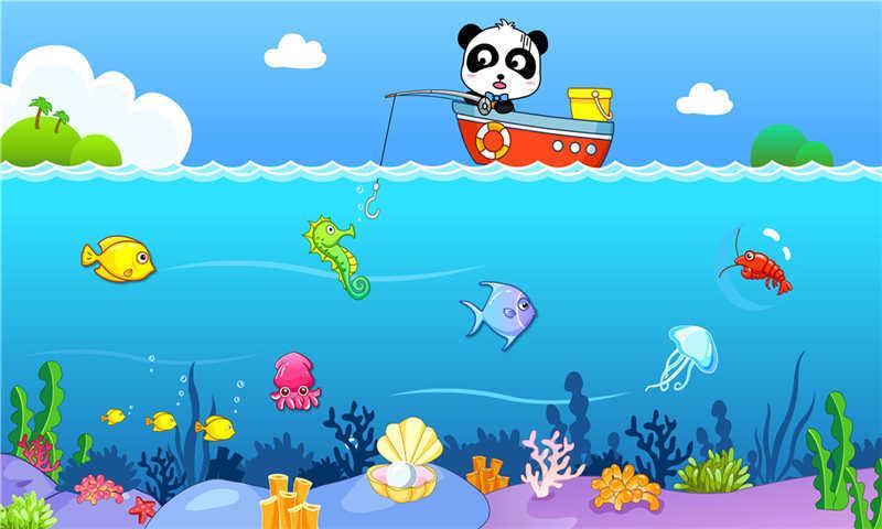 宝宝钓鱼截图3