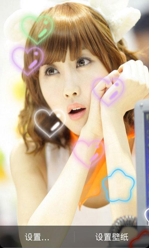 韩国模特美女动态壁纸,闪亮桌面,集起数十张精美壁纸,通过