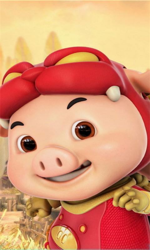猪猪侠-3d桌面壁纸