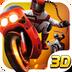 3D暴力摩托2-狂野飙车 1.2.0安卓游戏下载