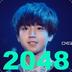 2048tfboys王俊凯