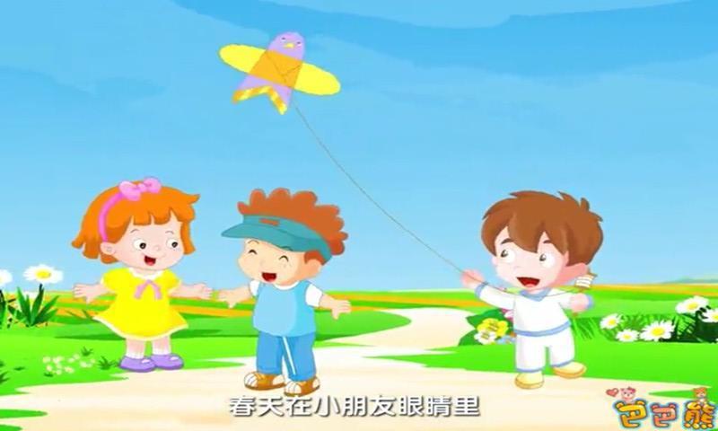 儿童歌曲视频大全连续播放 小星星