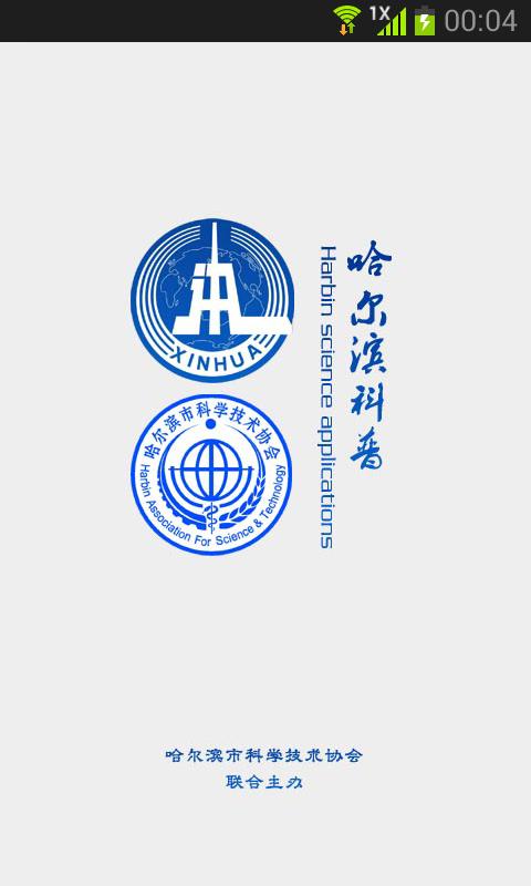 logo logo 标志 设计 矢量 矢量图 素材 图标 480_800 竖版 竖屏