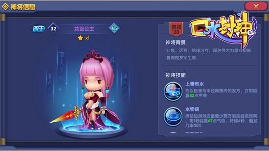 比如李靖的玲珑宝塔,邓婵玉的五色神石等等