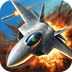 空战争锋-战队集结